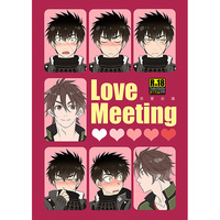 [Boys Love (Yaoi) : R18] Doujinshi - Anthology - Touken Ranbu / Otegine x Doudanuki Masakuni (Love Meeting) / PINK POWER DARK WATER