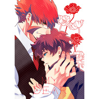 Doujinshi - Blood Blockade Battlefront / Klaus V Reinhertz x Leonard Watch (MY DEAR) / Shibazuke