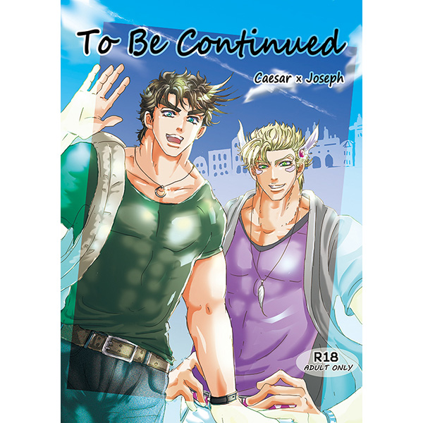 [Boys Love (Yaoi) : R18] Doujinshi - Jojo Part 2: Battle Tendency / Caesar x Joseph (To Be Continued) / ペンギンタックル