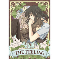 Doujinshi - Fafner in the Azure / Minashiro Soshi x Makabe Kazuki (THE FEELING) / red-red.