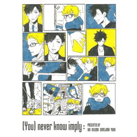 Doujinshi - Manga&Novel - Anthology - Haikyuu!! / Kuroo x Tsukishima ((You)never know imply) / SUMMIT
