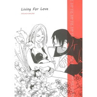 Doujinshi - NARUTO / Sasuke x Sakura (Living For Love) / マシマロック