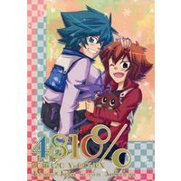 Doujinshi - Manga&Novel - Anthology - Yu-Gi-Oh! GX / Johan x Judai (4810%) / Rhythmic Walk