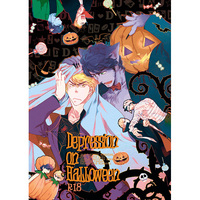 [Boys Love (Yaoi) : R18] Doujinshi - Jojo Part 1: Phantom Blood / Jonathan x Dio (Depression on Halloween) / KinGin