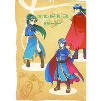 Doujinshi - Fire Emblem Series / All Characters (エンドレスロード) / 思春期症候群