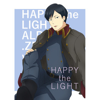 Doujinshi - ALDNOAH ZERO / Harklight & Mazuurek (HAPPY the LIGHT) / かしわもっち