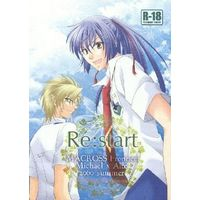 [Boys Love (Yaoi) : R18] Doujinshi - Macross Frontier / Saotome Alto (Re:start) / HARUKANATA