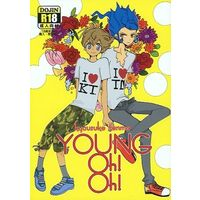 [Boys Love (Yaoi) : R18] Doujinshi - Inazuma Eleven GO / Kyousuke x Tenma (YOUNG Oh!Oh! (young,oh!oh!)) / ミドリの芝生