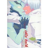 Doujinshi - Blood Blockade Battlefront / Zap Renfro x Zed O'Brien (idle tslk) / 生け簀