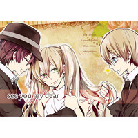 Doujinshi - Blood Blockade Battlefront / Leonard Watch (see you my dear) / joker