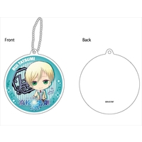 Key Chain - Star-Mu (High School Star Musical) / Tatsumi Rui (Star-Mu)