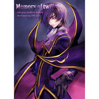 Doujinshi - Illustration book - Code Geass / Lelouch Lamperouge x Nunnally Lamperouge (Memory of twilight) / うさぎと月見草