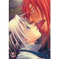 [Boys Love (Yaoi) : R18] Doujinshi - D.Gray-man / Cross Marian x Allen Walker (サトゥルヌス) / 奉