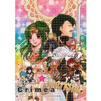Doujinshi - Anthology - Fire Emblem: Radiant Dawn (Crimea Sparking! ~GIRIGIRI世界極限~) / D.S.f.e.