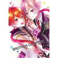 Doujinshi - IDOLiSH7 / Kujou Ten x Nanase Riku (BROTHER COMPLEX) / 3982