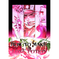 [Boys Love (Yaoi) : R18] Doujinshi - Jojo Part 3: Stardust Crusaders / Kakyouin x Jyoutarou & Dio x Jyoutarou (HOW TO MAKE A LOVE POTION) / TANZANITE