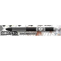 Mechanical pencil - K (K Project)