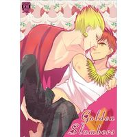 [Boys Love (Yaoi) : R18] Doujinshi - Anthology - Fate/stay night / Gilgamesh x Shirou Emiya (Golden Slumbers) / どくぬま/meltdown