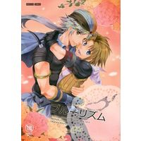 [Boys Love (Yaoi) : R18] Doujinshi - Final Fantasy X / Firion x Tidus (ブルーリズム) / ROUTE01