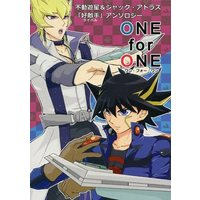 Doujinshi - Anthology - Yu-Gi-Oh! 5D's / Jack & Yusei (ONE for ONE ワン・フォー・ワン) / Junction