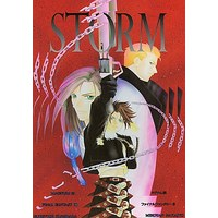 Doujinshi - Final Fantasy VIII / All Characters (Final Fantasy) (STORM) / マグナム55(MAGNUM55)