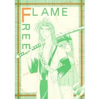 Doujinshi - Arc the Lad (FREE FLAME) / 道草堂