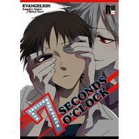 [Boys Love (Yaoi) : R18] Doujinshi - Evangelion / Kaworu x Shinji (7 SECONDS O'CLOCK) / WhiP!