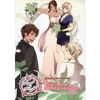 Doujinshi - Anthology - Hetalia / Spain x Prussia (【単品】Con amor!&Mit Liebe! ~Comic side~) / ふそケセ愛好会