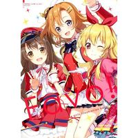 Doujinshi - Illustration book - Favo! / ETERNAL LAND