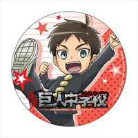 Big Badge - Shingeki no Kyojin / Eren Jaeger