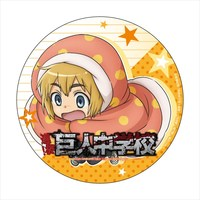 Big Badge - Shingeki no Kyojin / Armin Arlelt