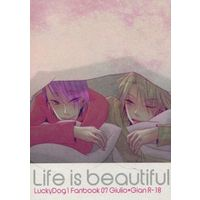 [Boys Love (Yaoi) : R18] Doujinshi - Manga&Novel - Lucky Dog 1 / Giulio x Giancarlo (Life is beautiful) / orso