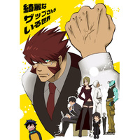 Doujinshi - Blood Blockade Battlefront / Klaus V Reinhertz x Leonard Watch (綺麗なザップさんがいる世界) / Inunoya