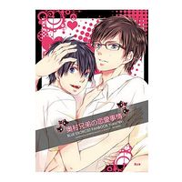 [Boys Love (Yaoi) : R18] Doujinshi - Anthology - Blue Exorcist / Yukio x Rin (奥村兄弟の恋愛事情) / 9:DRIVE/アットロクロク