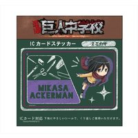Card Stickers - Shingeki no Kyojin / Mikasa Ackerman