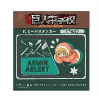 Card Stickers - Shingeki no Kyojin / Armin Arlelt