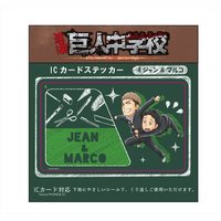 Card Stickers - Shingeki no Kyojin / Jean & Marco
