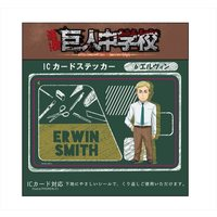 Card Stickers - Shingeki no Kyojin / Erwin Smith