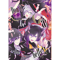 Doujinshi - Touken Ranbu / Izumi no Kami Kanesada x Saniwa (Female) (Don't be a yellow belly!) / 黒華
