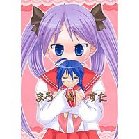 Doujinshi - Lucky Star (まろ★すた) / HONEY BEE
