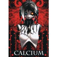 Doujinshi - Illustration book - CALCIUM / 変態機械 (Hentai Kikai)