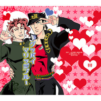 Doujinshi - Jojo Part 3: Stardust Crusaders / Jyoutarou & Kakyouin & Dio (グッバイマリッジブルー) / 喜喜