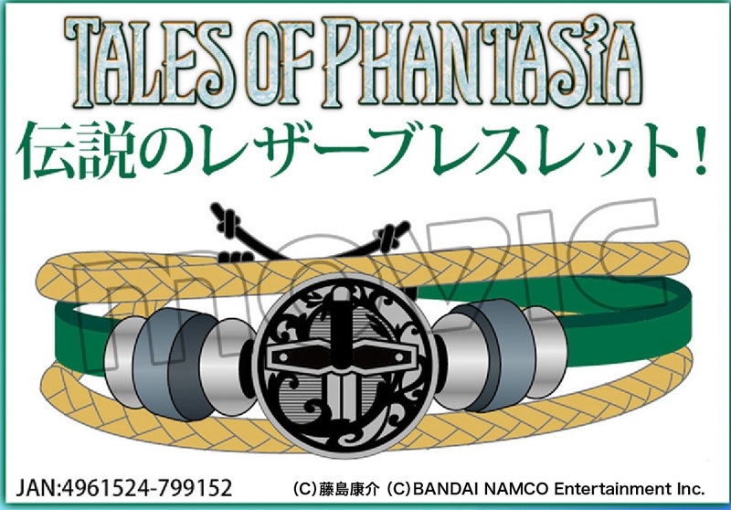 Bracelet - Tales of Phantasia