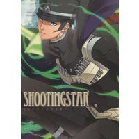 Doujinshi - Devil Summoner / Kuzunoha Raidou (SHOOTINGSTAR シューティングスター) / すみとと
