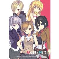 Doujinshi - Illustration book - GottaNi!! / 反実幻想