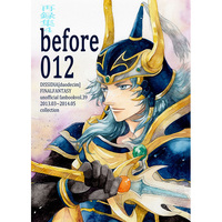 Doujinshi - Omnibus - Dissidia Final Fantasy / Prishe & Warriors of Light (before012) / Mr.Hamlet