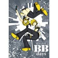 Doujinshi - Omnibus - Compilation - VOCALOID / Rin & Len (BBdays) / ぽむ屋