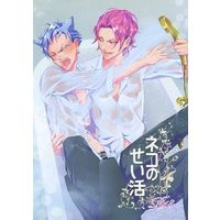 [Boys Love (Yaoi) : R18] Doujinshi - Manga&Novel - Anthology - Lucky Dog 1 / Luchino x Ivan Fiore (ネコのせい活) / P+h/FULLTUNE