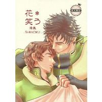 [Boys Love (Yaoi) : R18] Doujinshi - Dynasty Warriors / Xu Shu x Ma Dai (花*笑う 漆黒 ‐SHIKKOKU‐) / Cra+Maca