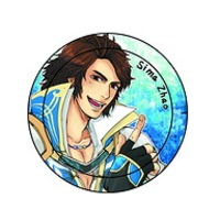Badge - Dynasty Warriors / Sima Zhao